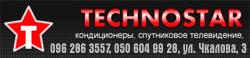 technostar.jpg