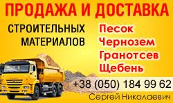 stroy_070421.jpg
