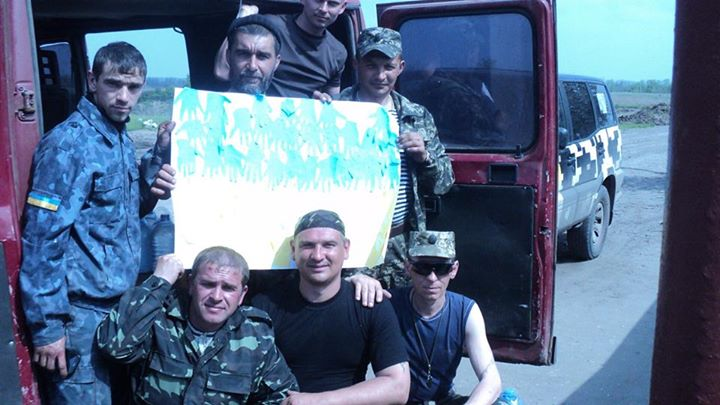 Слава украинским воинам слава