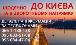 kyiv_101220.jpg